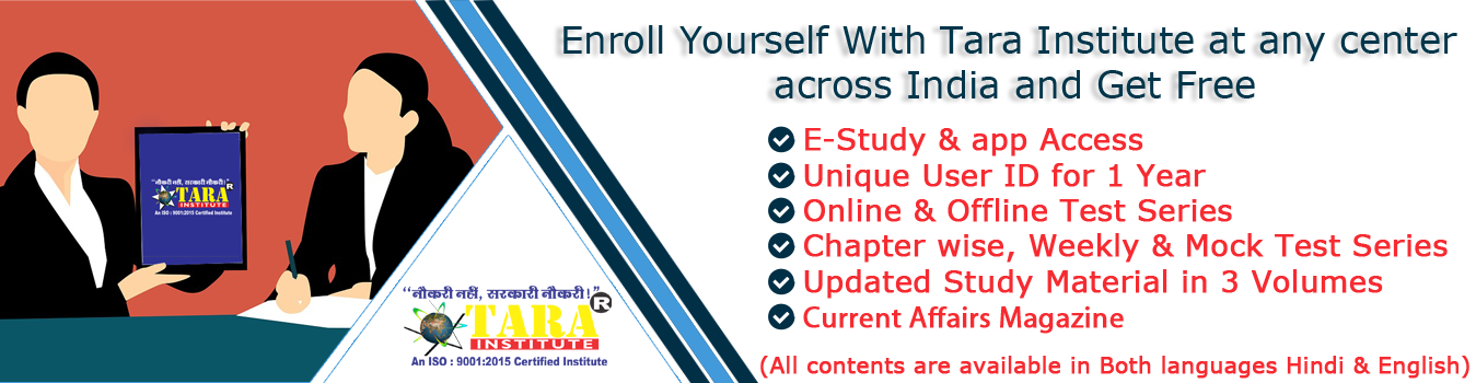 free online test series for IBPS PO